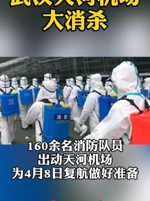 武汉加油 (长江日报)