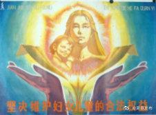 """萧县法院撑起妇女儿童""""保护伞"""""""