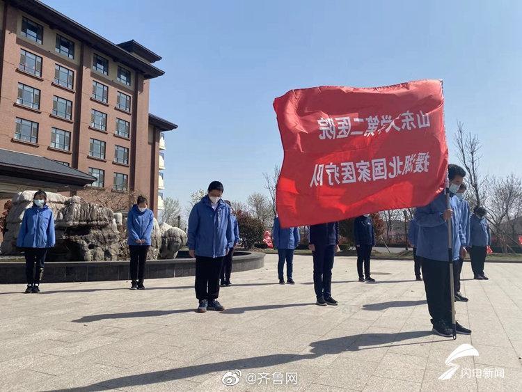 在惠民县一家休整酒店,山大二院援湖北国家医疗队员集体默哀