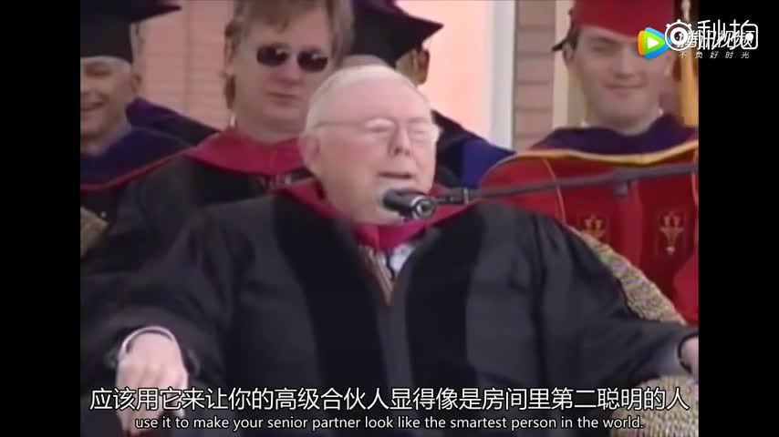 查理·芒格在南加州大学毕业典礼上的经典演讲(双语字幕)