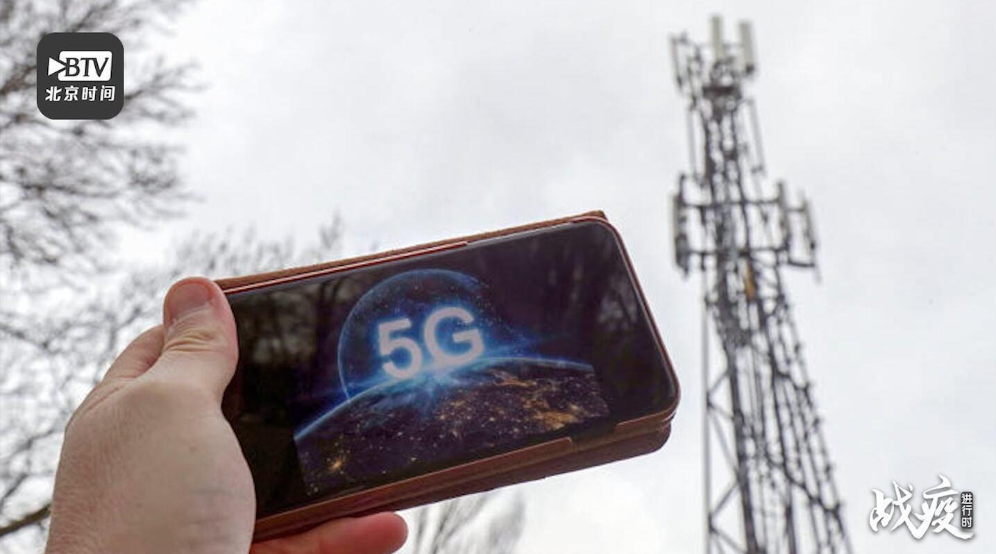 这也有人信?!英国5G基站遭纵火 此前有英国谣言称5G传播新冠病毒