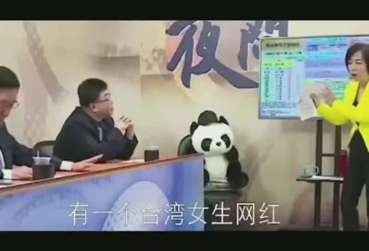 中国特色社会主义好