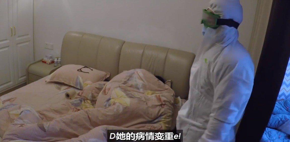 BBC纪录片《武汉:封城人生2020》(中文字幕)