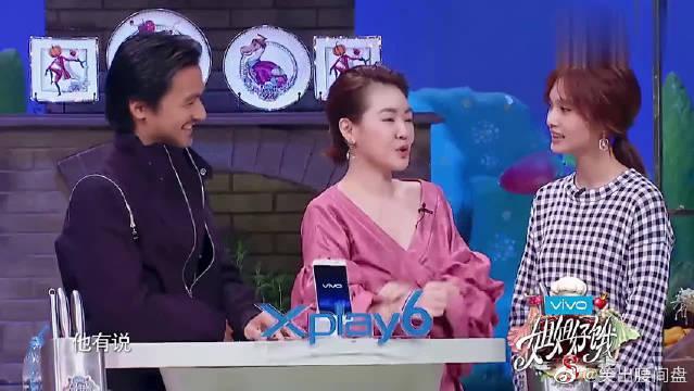 小S模仿李荣浩眯眯眼,这样的表演真的笑死了!