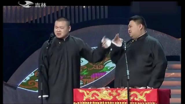 岳云鹏口误把蔡琴说成芹菜。孙越:你这是血压高啊?太搞笑