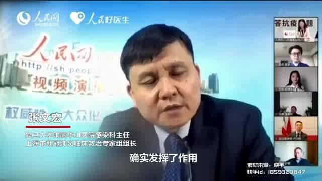 今天下午,张文宏教授在与中国驻法国大使馆连线时