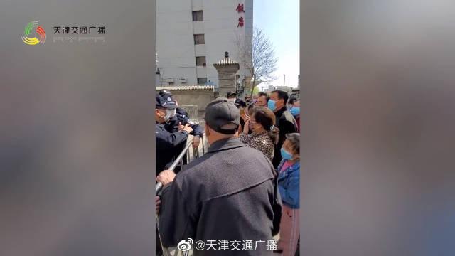 天津 市民扎堆逛公园,公园方临时暂停入园!