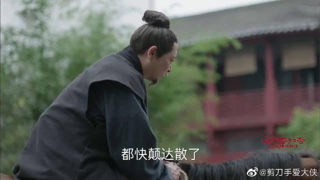 电视剧知否知否应是绿肥红瘦 赵丽颖 冯绍峰 朱一龙