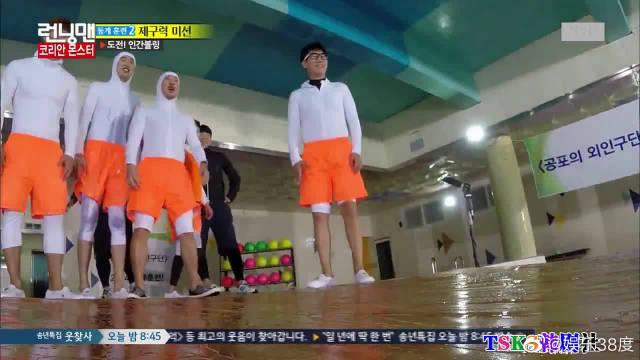 "RM玩人体保龄球! 金钟国自己还要指导自己,造型像""美国队长""!"