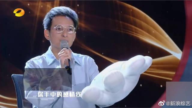 《快乐大本营》@何炅 @李维嘉 合唱无印良品《掌心》,复刻经典MV