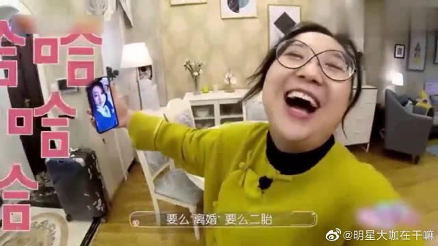 """傅首尔重办婚礼!李诞&张歆艺&詹青云纷纷发出了""""吐槽"""""""