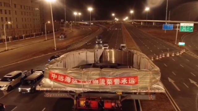 """开创长春先河!重240吨、宽14米""""巨无霸""""项目大件咋运进长春的?"""