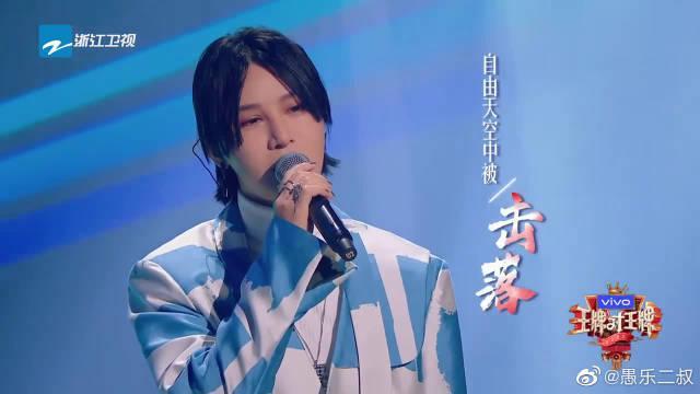 华晨宇和尚雯婕再度合唱,《蜉蝣+最终信仰》太好听了!