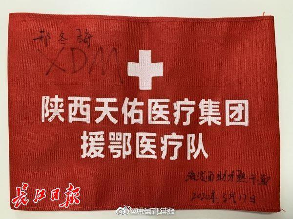 """""""油泼面助力热干面"""",写着祝福语的袖章将成武汉战疫档案"""
