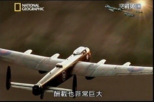 空战英雄(3)全面战争 Total War