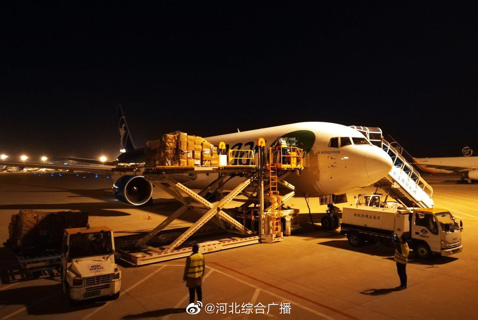 客机载货 保障国际供应链畅通