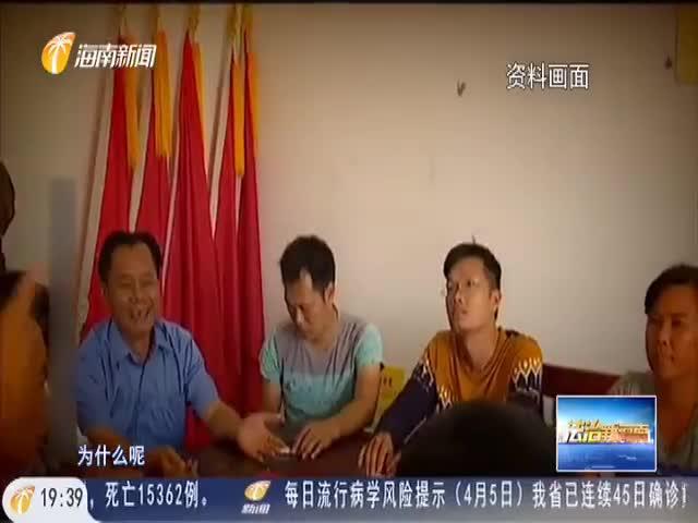 """检察视窗:蒌根村村民的""""老哥""""王才东"""