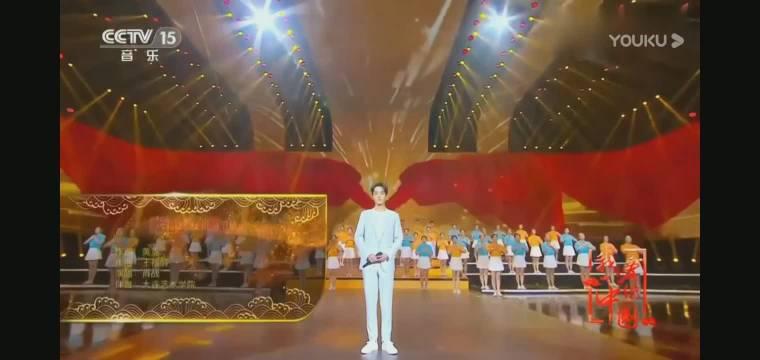 快来听听肖战深情演唱的《我的中国心》!