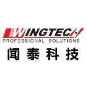 【天风电子】闻泰科技:19年大超预期,20年大展宏图