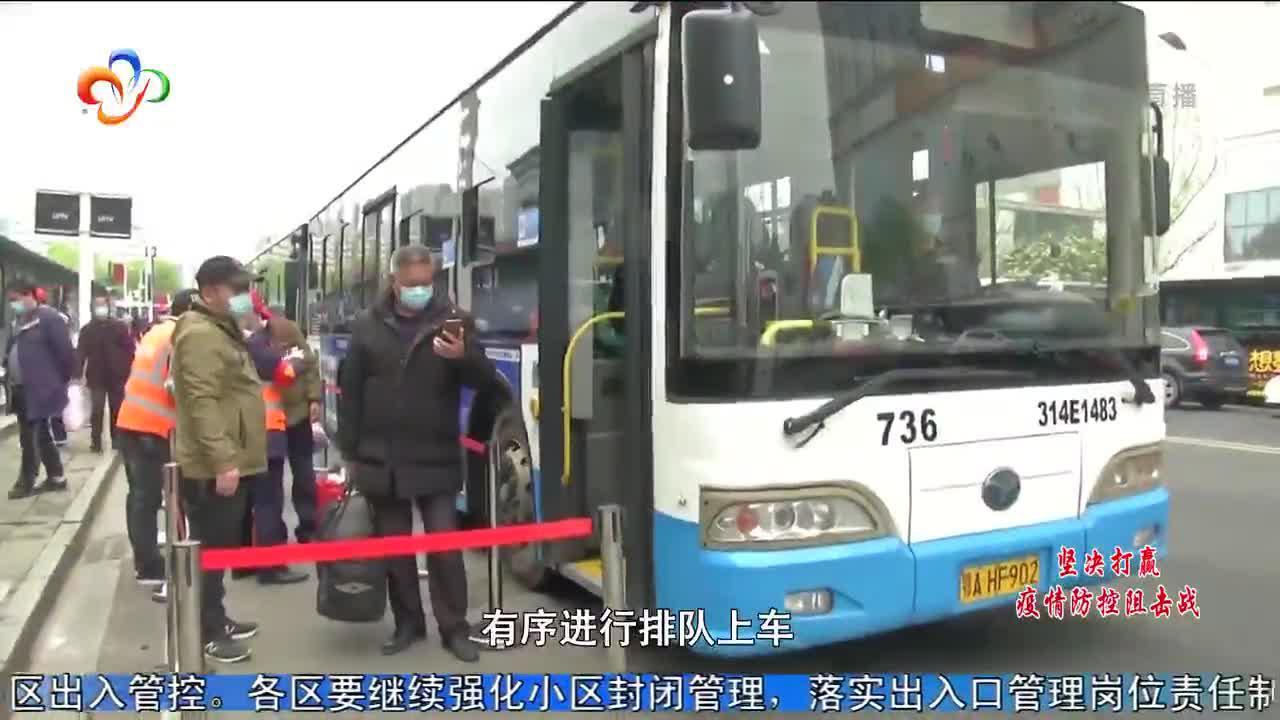 武汉警方多措并举助力公交企业复工复产