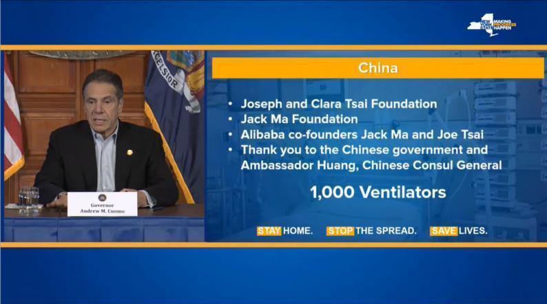 阿里巴巴捐一千呼吸机 NBA捐百万口罩 纽约州长致谢纽约中领馆