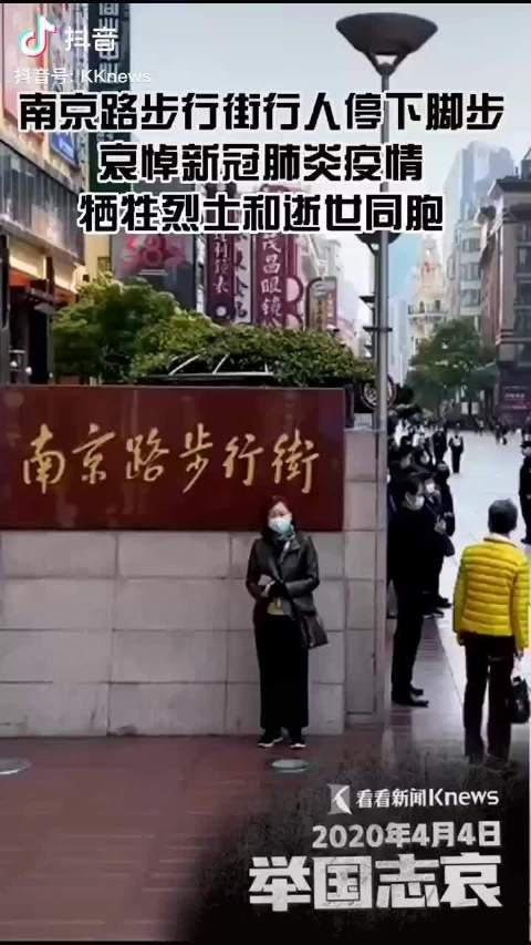 南京路步行街,行人停下脚步