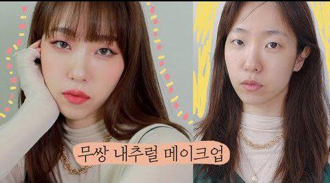 「单眼皮的春季日常妆容🌸」 眼妆部分从5:50开始~ CR