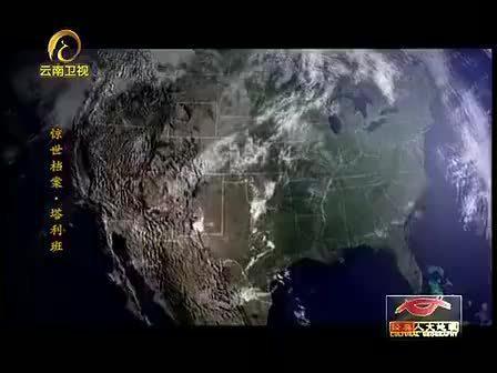 纪录片《塔利班》为您揭秘美国打不倒的神秘组织