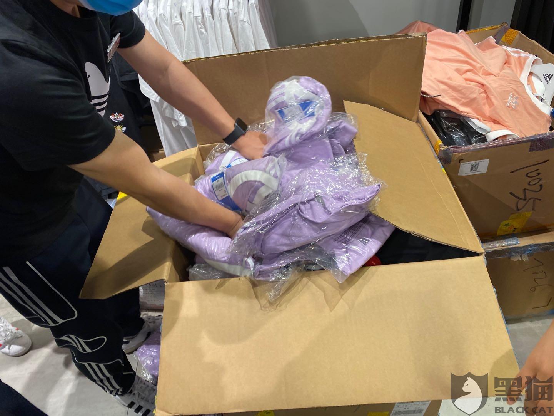 黑猫投诉:阿迪达斯中国区管理混乱 北京燕莎奥莱阿迪达斯折扣店仍由黄牛买空倒卖