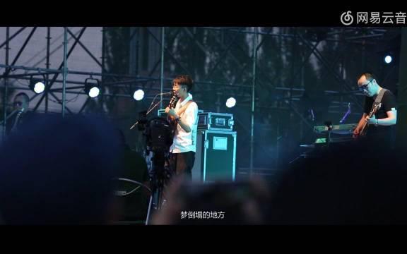 陈鸿宇 《理想三旬》银川乐堡音乐节现场版,真好听