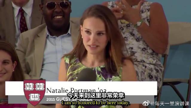 娜塔丽波特曼的哈佛毕业演讲