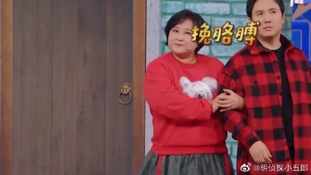 沈腾、贾玲最爆笑片段,他俩就是我的快乐源泉!