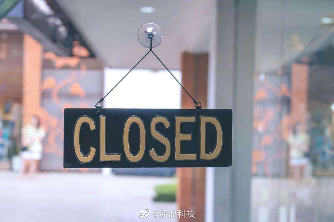 美零售业超60万人停薪休假 数百万员工面临无薪假或解雇风险