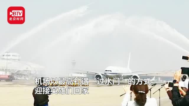 四支国家医疗队返京: 武汉市民高举五星红旗送别