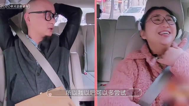 老刘想和傅首尔商量婚礼预算,傅首尔:婚礼所有花费都是由你来承担!