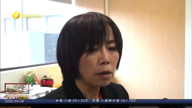 海峡焦点   因脸书发文质疑陈时中遭警方约谈 黄智贤:太可恶