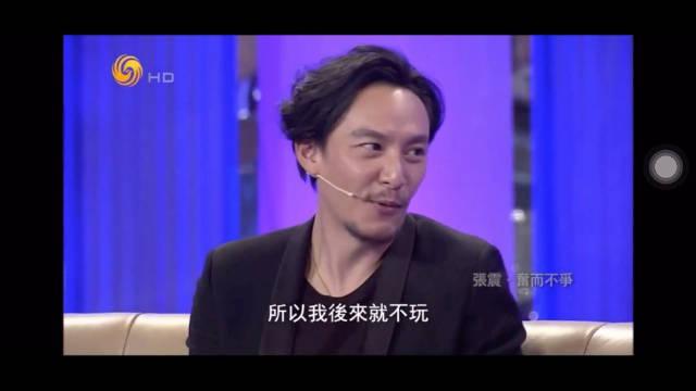 视频-张震澄清围棋高手传言:没天分