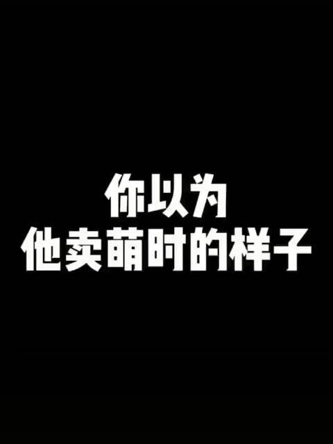 《爆米花》手势舞花絮! 马嘉祺 丁程鑫 宋亚轩 刘耀文 张真源