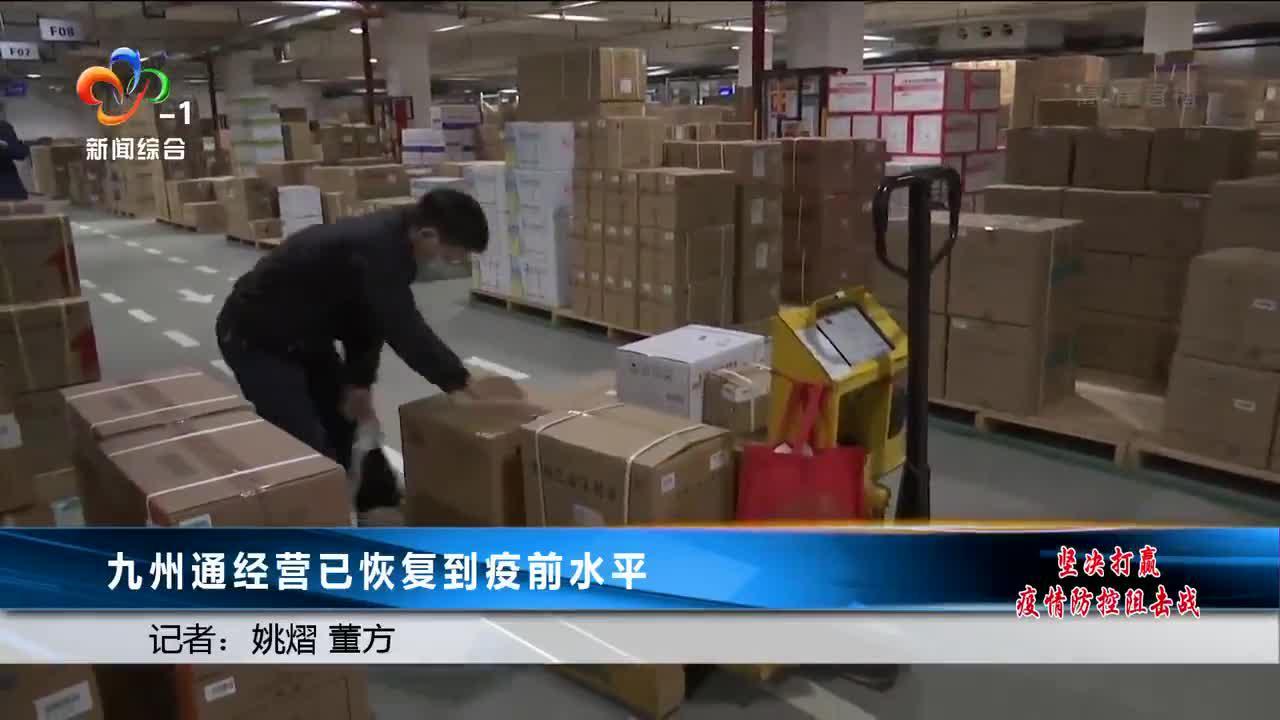 武汉开发区:海特生物产能恢复80%以上
