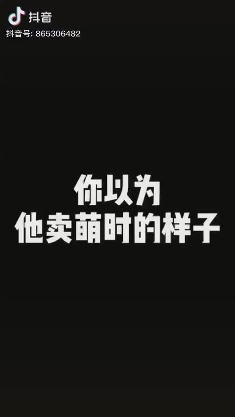 🍿TNT《爆米花》手势舞花絮~ 马嘉祺 丁程鑫 宋亚轩 刘耀文 张真源