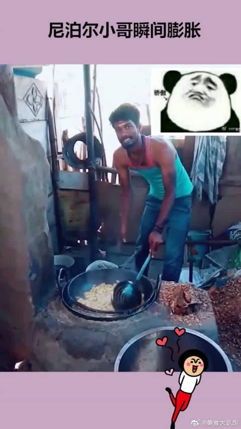 实拍:尼泊尔小哥的油炸食品,瞬间傲娇起来了!