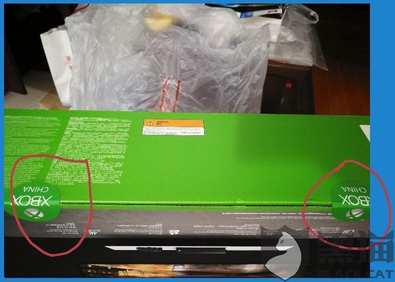 黑猫投诉:欺诈销售:商家将拆封过的商品以新品销售,拒不换新