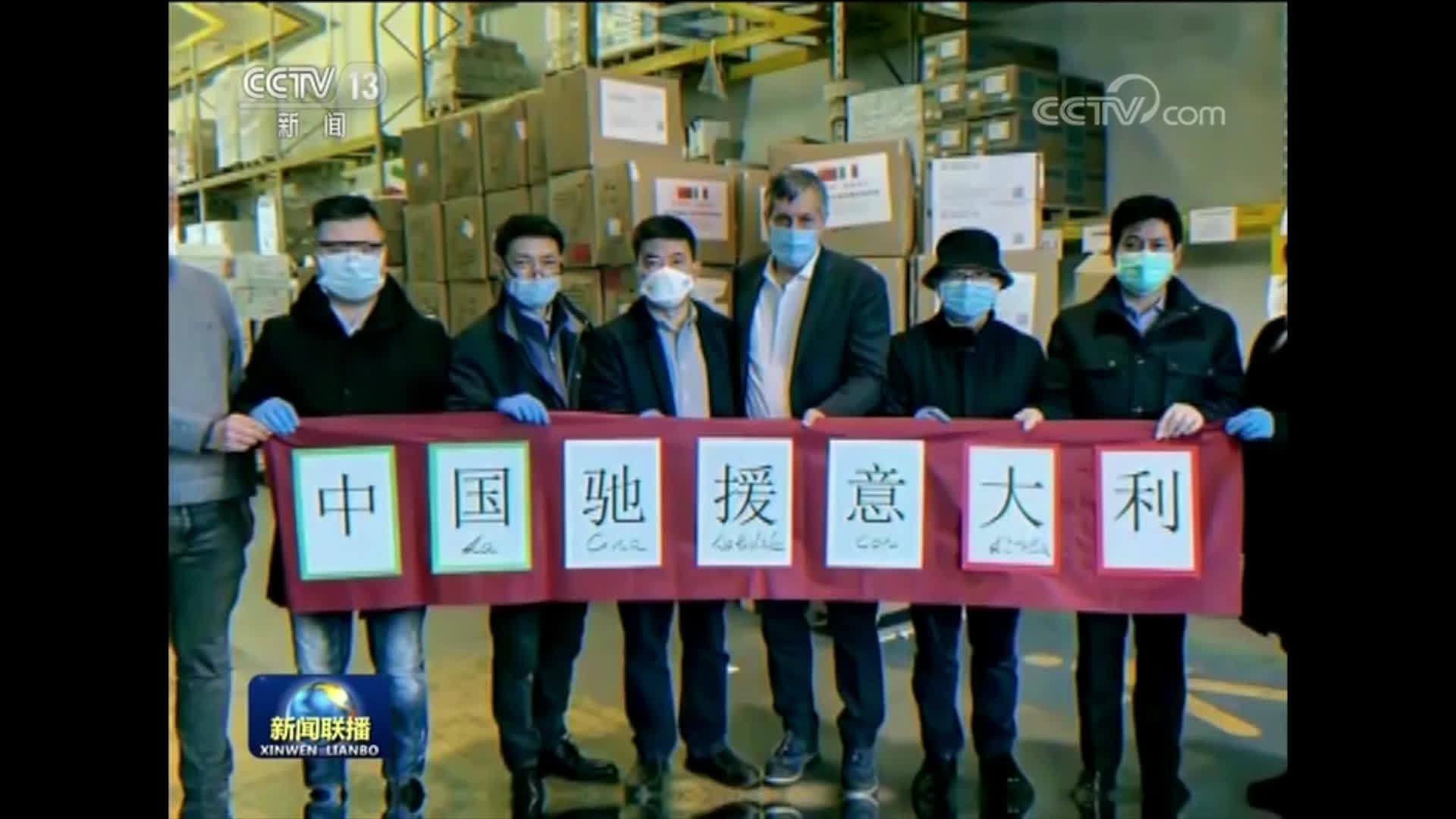 总台央视中文国际频道:聚焦疫情 服务全球华语受众