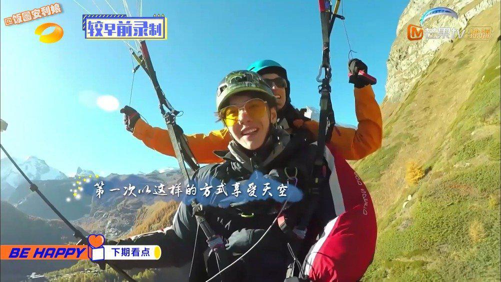下期预告单人cut 喜欢极限运动的酷盖,这一次挑战滑翔伞