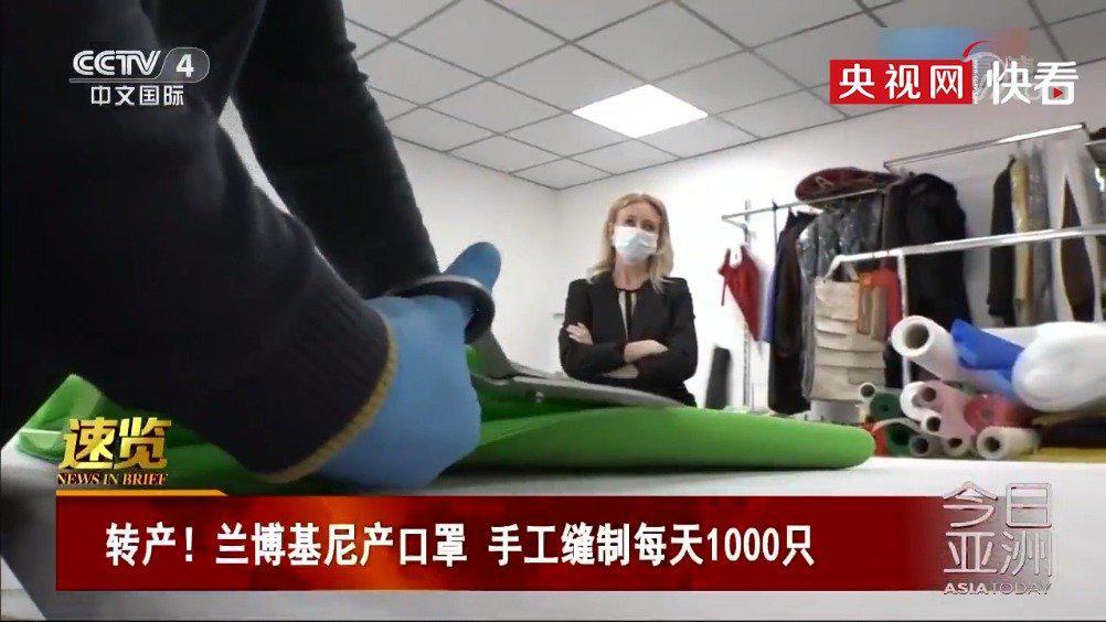 兰博基尼产口罩 手工缝制每天1000只