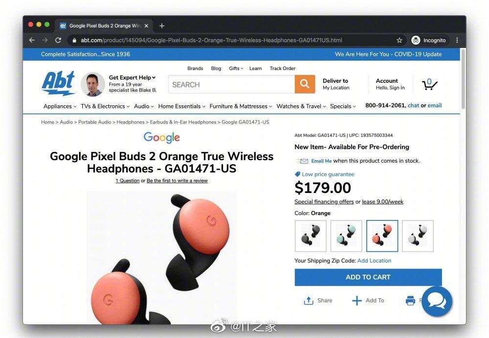 第三方网站开启 Google Pixel Buds 2 预订:4 种配色,179 美元