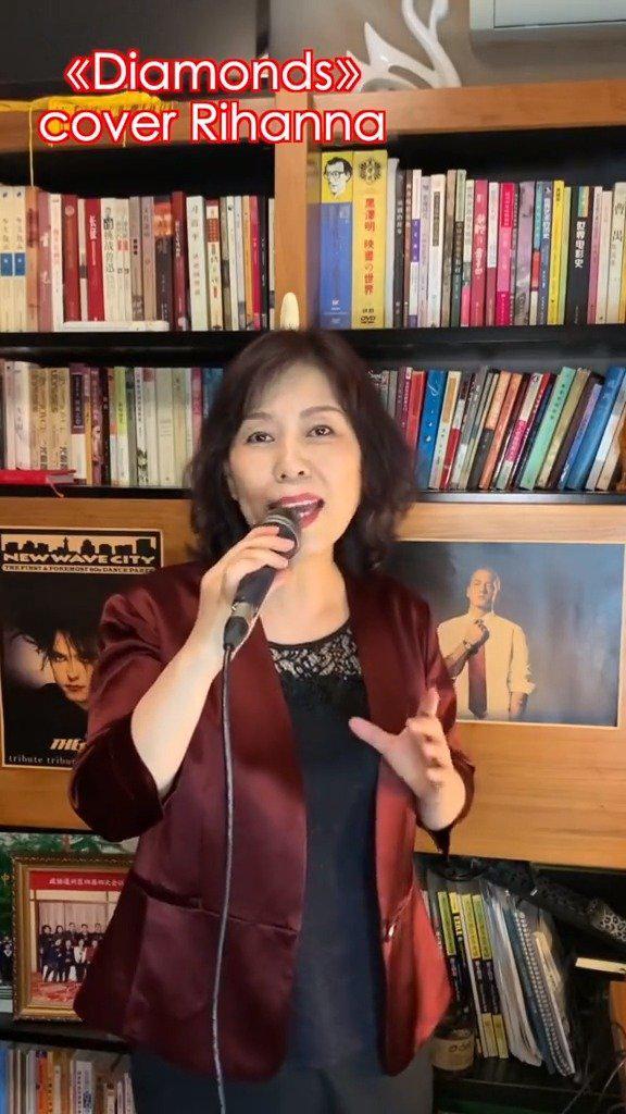 来听听北京现代音乐学院教授丁丹老师的翻唱……