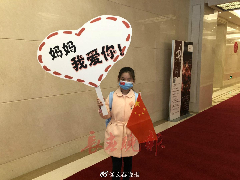 11岁的黄新格小朋友是长春市妇产医院手术室护士韦卫的女儿