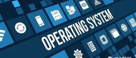 【国产操作系统谁主沉浮?】--太平洋计算机王文龙团队