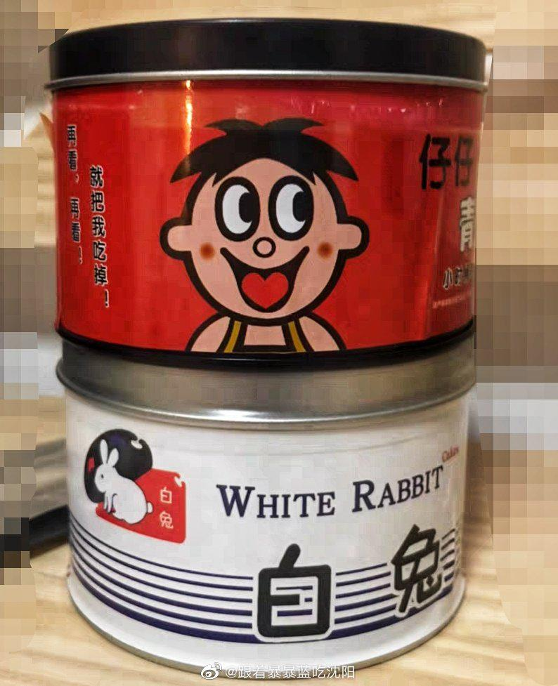 大白兔旺仔盒子蛋糕,味道淡淡的,更喜欢盒子